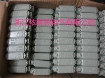 BHC-A-G1/2铝合金过线盒直通防爆穿線盒