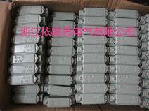 BHC-A-G1/2铝合金过线盒直通防爆穿线盒