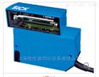施克扫描器CLV631-6000