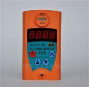 贵州硫化氢检测仪