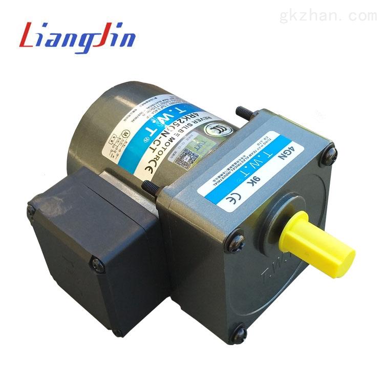 自动贴标设备TWT东炜庭微型减速电机