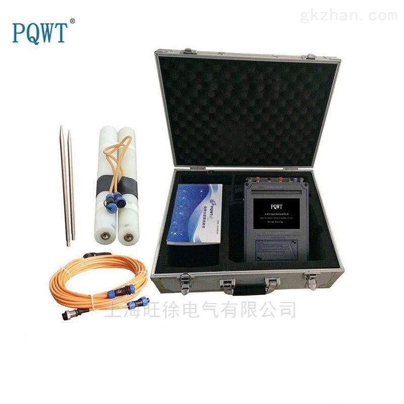 PQWT-WT700型全自动一键成图物探(探矿)仪 空洞仪 探矿仪