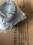 不锈钢防爆振动传感器ZHJ-2-50MV/MM/S、ST-3-20MV/MM