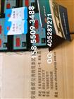 三参数组合探头SWZT-3A/120,SWZQ-3A