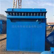 100袋鑄造廠廢氣布袋除塵器 袋式收塵設備