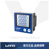 LNF33可选通讯电流表智能电力仪表
