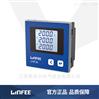 智能电力仪表LNF36三相电流表