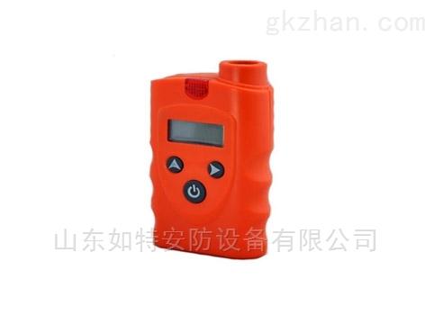 便携式甲烷气体报警仪 CH4瓦斯泄漏检测仪