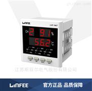 LNF-9M7全自动多路数显式温湿度控制器