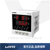 全自动多路数显式温湿度控制器