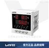 多路数显式温湿度控制器