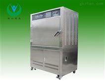 耐紫外线辐照试验箱