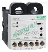 冲击保护继电器施耐德EOCR电动机保护器