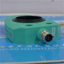 德國倍加福P+F電感式定位測量系統