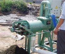 全有重工固液脫水機給您帶來好經濟好效益