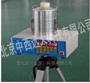 智能六级空气微生物采样器 型号:ETW-6A