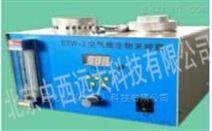 中西空气微生物采样器 型号:397359