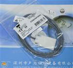 CD50CNF05NO瑞士佳乐CARLO GAVAZZI液位传感器