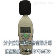 YSD130煤矿用噪声检测仪证件齐全厂家促销