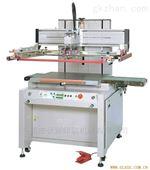 金华市丝印机厂家转盘移印机小型丝网印刷机