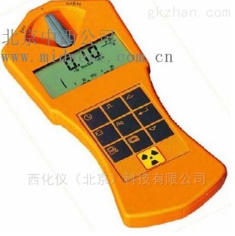 多功能数字核辐射仪 型号:JTL1-900+
