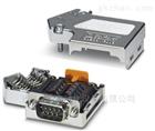 菲尼克斯连接器SUBCON-PLUS-PROFIB/SC2