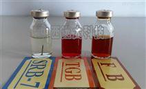 中西细菌测试瓶型号:CL23-M343551