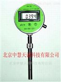 CM-08/YX1152便携式油电导率测定仪