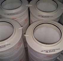 中铁装备盾构机颇尔HC8314FKN16H补油泵滤芯