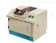 暗箱式微型紫外系统 型号:GL-200