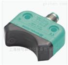 倍加福傳感器NBN4-F25-E8-V1