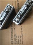 大型旋转机械振动监测振动传感器S2-6,50mVmm/s