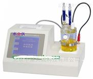 ZSHBKF-105微量水分测定仪