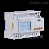 DTSD1352-H管廊產品導軌式多功能電能表