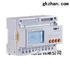 管廊产品导轨式多功能电能表