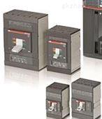 优质.可靠的ABB低压断路器