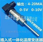 中西一体化温度变送器型号:M348499