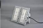 XQL6010免维护LED防爆灯