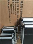 一体化电涡流位移轴振传感器系统CE-P8500-01-200-200-14150-90-01