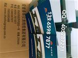 本厂供应位移传感器5000TD-15-01-01、4000TD-30-01-01
