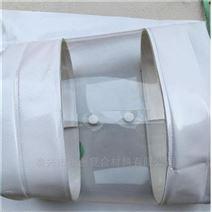 聚氯乙烯(PVC)網格法蘭保護罩