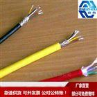 电机绕组引接电缆线