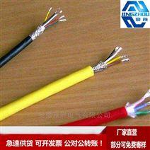 工业用运动电缆-PUR护套(屏蔽)控制电缆