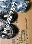 不锈钢振动速度传感器ST-2FB-20mv/mm/s