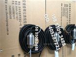 KR-939SB3一体化测量油温油位振动,三参数震动组合探头(说明书)