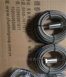 轴承机械振动传感器5000HB-20MV、5000VB20MV/MM