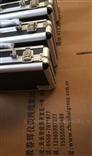 电涡流位移转换器QBJ-3800XL-A01、3800XL-A04、3800A02-90-00