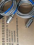 振动速度传感器ST-A3-B3、HD-ST-A2-B3、ST-3-A3-B3/HD-S7-3振动探头