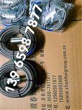 春辉振动速度传感器ZHJ-2-01-01-1015-01-01-01