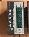 智能转速表(品牌:上海东华大学信息学院)